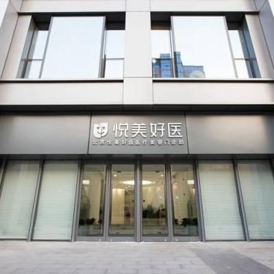 北京硅胶隆鼻