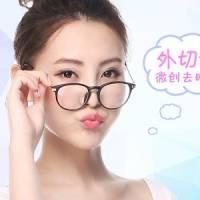 广州外切法去眼袋 没有眼袋困扰提升精气神