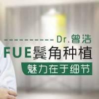 广州FUE鬓角种植 魅力在于细节 鬓角改善脸型