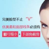 """优美柔和面部线条+""""V""""才完美"""