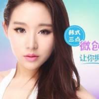 拥有韩剧女主的清秀大眼 让你的眼睛看起来更加有神