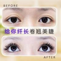3D孕睫术 给你纤长卷翘美睫 双眸更显气质
