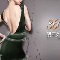 北京水动力吸脂减肥