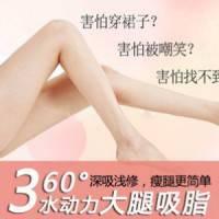 深吸浅休 瘦腿更简单 打造少女时代美腿