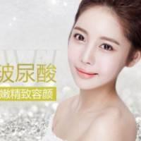 南宁联韩医疗美容外科诊所