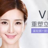 美丽再造衡力肉毒素 正品保证!想瘦就瘦 打造完美V脸
