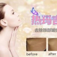 北京欧尔美医疗 颈部提升 让年龄不会说话!