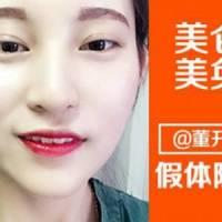 重庆美仑美奂@董开云