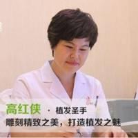 北京植眉术 眉毛种植 艺术植眉 眉毛加密 写日记返现3000