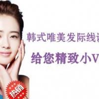 韩式发际线调整 给您精致小V脸
