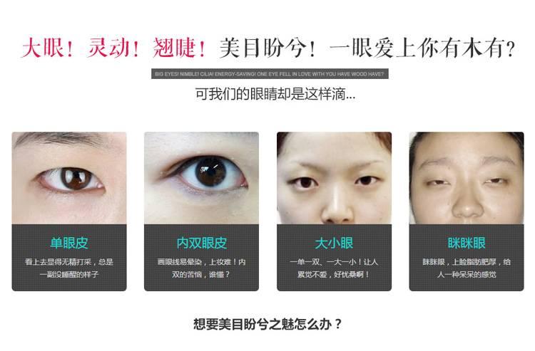割双眼皮有啥副作用