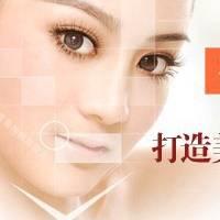 瘦脸针+玻尿酸塑形 V型脸嫩肤管理套餐