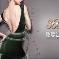 北京水动力吸脂减肥 多层立体紧肤吸脂 想怎么瘦就怎么瘦