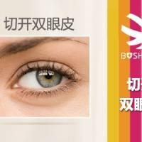 20年从业经验 品质保障 大眼美眸 马上拥有 快来抢购