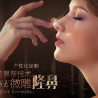 硅胶假体隆鼻,立体感强,伊丽莎白整形祝您变气质女神!