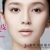 北京韩式双眼皮