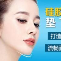 【韩式生科假体隆下巴】进口硅胶隆下颏,塑造立体脸部轮廓,让下巴尖翘有型