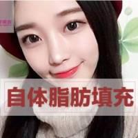 杭州自体脂肪填充 单部位  网红同款 个性化方案 轻松变美