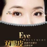 新健康眼部综合改善 打造魅力双眸 变身电眼女神