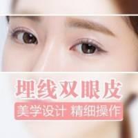埋线双眼皮 适合无肿眼泡 眼皮松弛的mm 微创恢复快