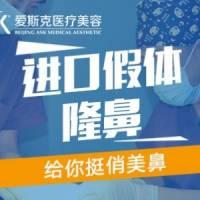 进口韩式生科假体II段 隆鼻 韩国KFDA 中国CFDA双重认证