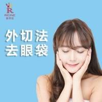 上海外切法去眼袋  眼部皮肤无疤痕 损伤小恢复快  摆脱衰老