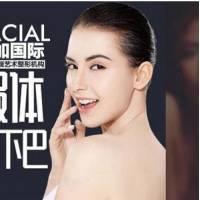 北京硅胶垫下巴 国产硅胶假体打造完美脸型