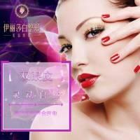 精品美瞳综合双眼皮-根据五官特点打造专属于个性眼眸