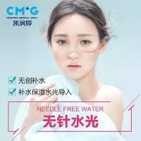 无针水光韩国明星的护肤神器 强力密集补水 深度滋养补水保湿