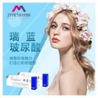 武汉瑞蓝玻尿酸 1ml 原装进口 国际品牌 除皱塑形 自然无痕