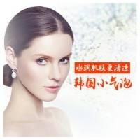 韩国小气泡 清洁毛孔 和黑头粉刺说拜拜~