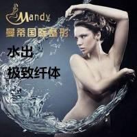 郑州水动力吸脂 不运动不节食也能瘦出极致纤体