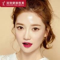深圳PRP自体血清护肤 天然活性材料 综合性改善皮肤
