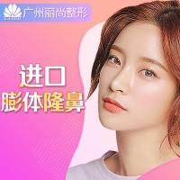 广州进口膨体高泰克斯垫下巴  塑造自然优美下巴弧度