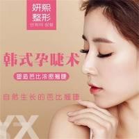 深圳韩式自然生长孕睫术 让你拥有自然生长的睫毛 明媚迷人