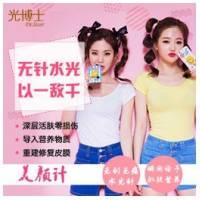 上海零损伤无针水光 让肌肤水润一夏