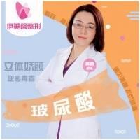 武汉海薇玻尿酸