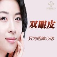 北京埋线双眼皮  协和进修大咖为您打造明媚美眸