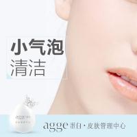 广州小气泡水氧嫩肤 祛鼻部黑头 深层补氧 洁肤