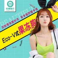 果冻胸套餐 曼托假体+齐乐娱乐丰胸  打造果冻胸 塑形与自然并存 女神的第一步