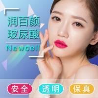 上海润百颜玻尿酸 1ml 美颜神器 专业医师注射 精致脸庞