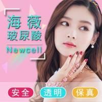 上海海薇玻尿酸 1ML 支持当场验货 填充塑形 来院免费体验白瓷娃娃/无针水光