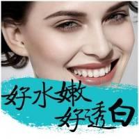 广州水光针 专业医生注射 专业医生注射