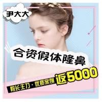郑州合资硅胶假体隆鼻 立体雕刻美鼻 轮廓清晰气质立显 侧颜更迷人