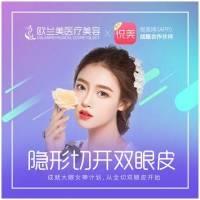 北京韩式双眼皮 小创伤给你持久大眼 拥有化妆达不到的大眼效果