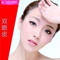 兰州韩式双眼皮  翘睫美眼 个性化设计 切痕隐蔽