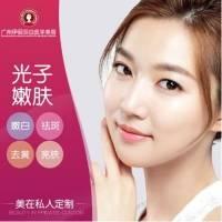 广州光子嫩肤 进口美肤仪器 美白祛斑去黄改善肤质 提亮肤色 唤醒美肌