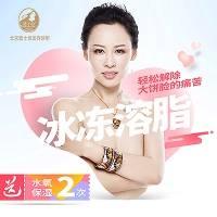 北京面部光纤溶脂 紧肤塑造完美脸型