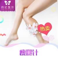 广州衡力瘦腿针 单次 买1送3 明星追捧 网红代言 一针瘦出纤细美腿