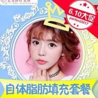 广州齐乐娱乐面部填充 周年庆限时特惠 写日记最高返现1200元